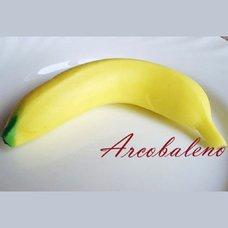 """Форма силиконовая """"Банан"""""""
